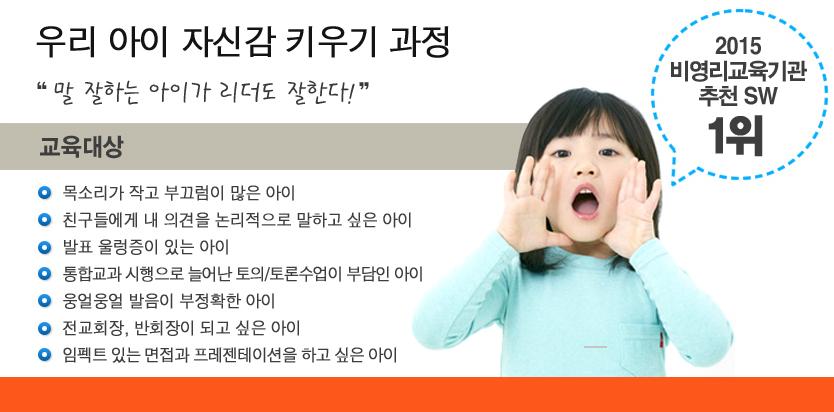 우리아이자신삼키우기과정.jpg